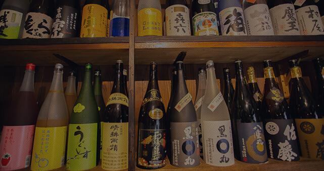 DRINK 本場九州地酒